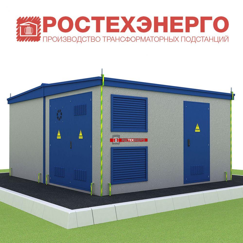 как называется помещение где в коробе установлен трансформатор ДОСТАВКА почтовых